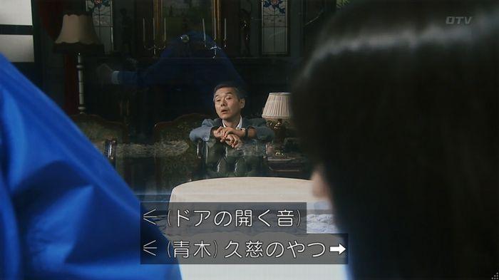 いきもの係 2話のキャプ301