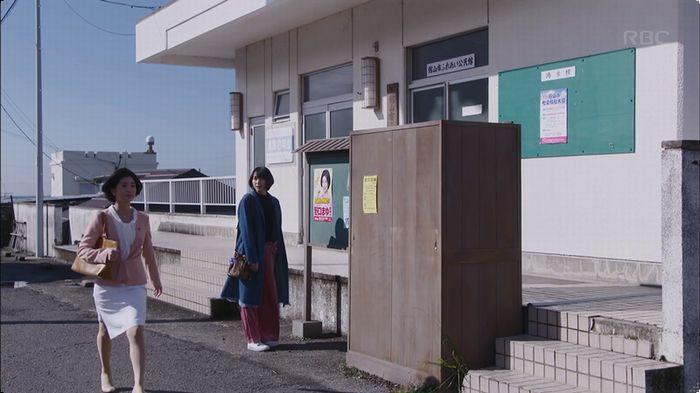 逃げ恥 8話のキャプ312