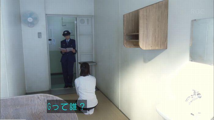 監獄のお姫さま 8話のキャプ169