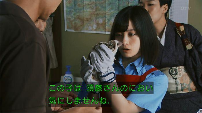 警視庁いきもの係 9話のキャプ184