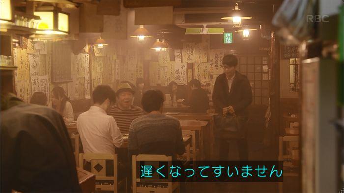 逃げ恥 8話のキャプ481