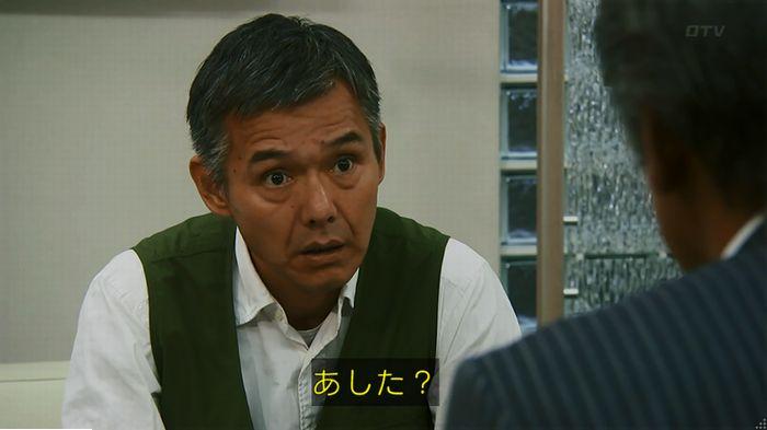 警視庁いきもの係 最終話のキャプ393