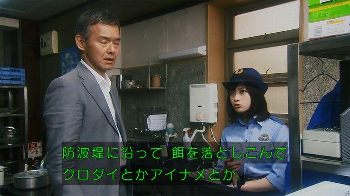 いきもの係 2話のキャプ220