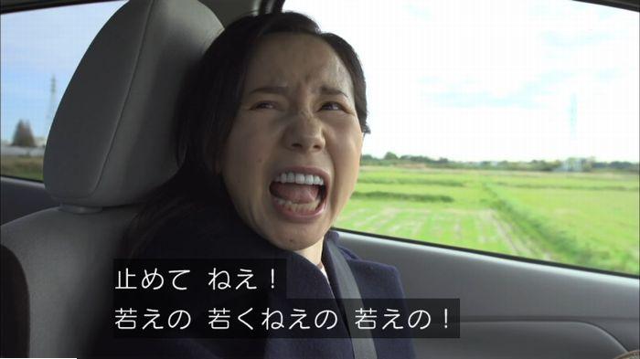 監獄のお姫さま 8話のキャプ252