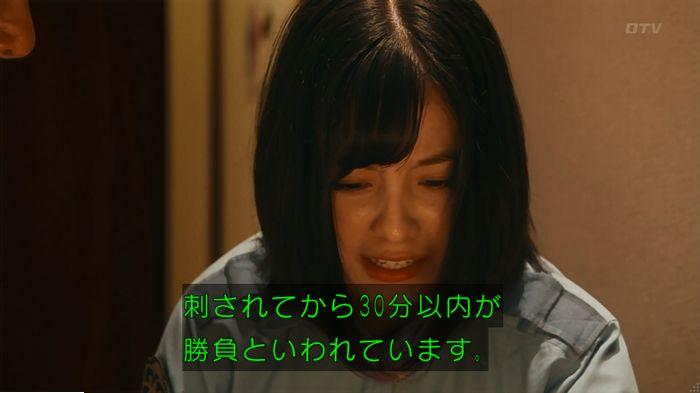 警視庁いきもの係 9話のキャプ747