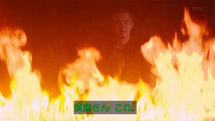 警視庁いきもの係 9話のキャプ332