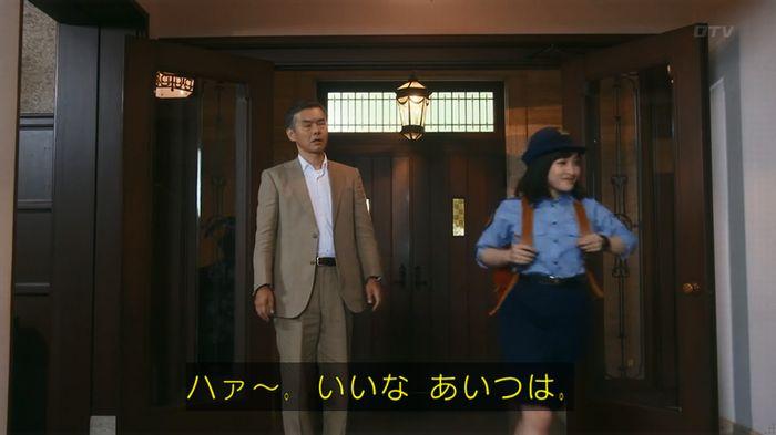 いきもの係 2話のキャプ456