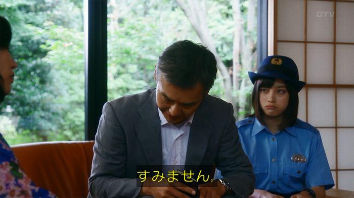 警視庁いきもの係 8話のキャプ457