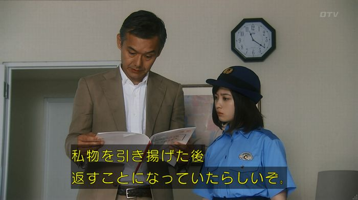 いきもの係 5話のキャプ249