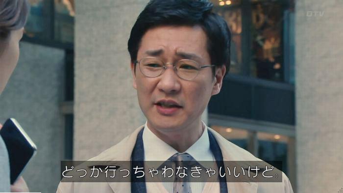 海月姫7話のキャプ142