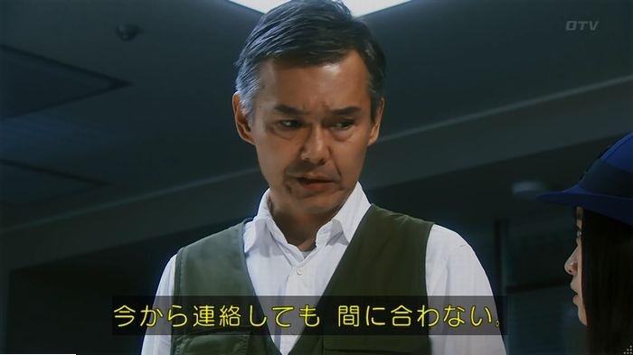 警視庁いきもの係 最終話のキャプ433