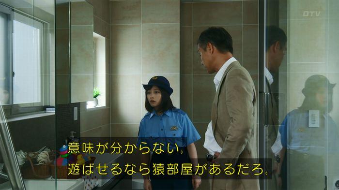 いきもの係 5話のキャプ276
