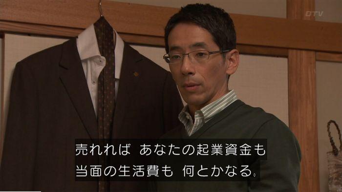 9話のキャプ458
