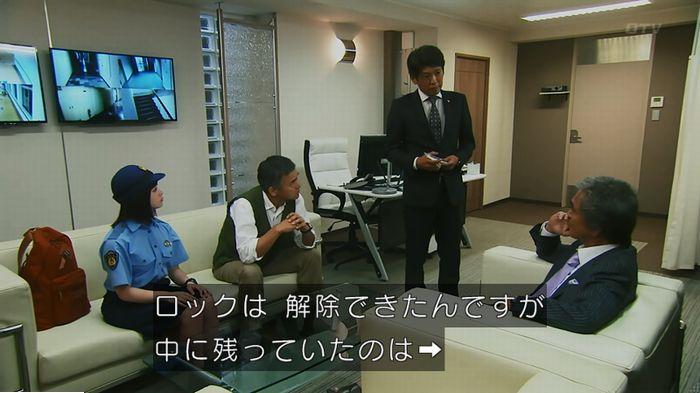 警視庁いきもの係 最終話のキャプ360