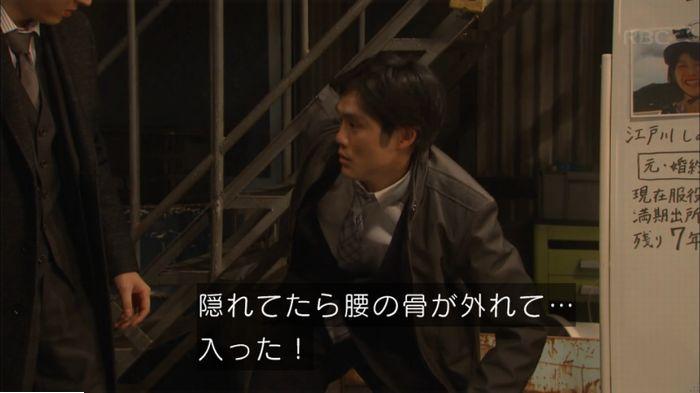 監獄のお姫さま 8話のキャプ457