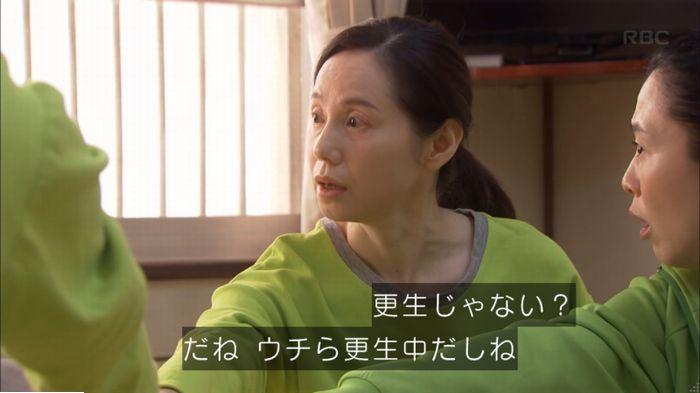 監獄のお姫さま 6話のキャプ626