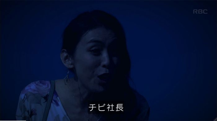 監獄のお姫さま 9話のキャプ675