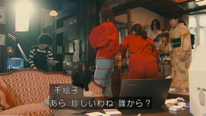 海月姫7話のキャプ62