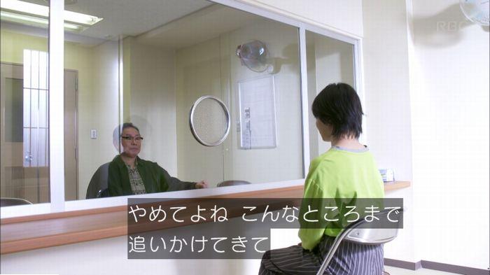 監獄のお姫さま 4話のキャプ616