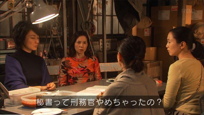 監獄のお姫さま 9話のキャプ314