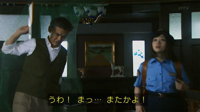 警視庁いきもの係 8話のキャプ202