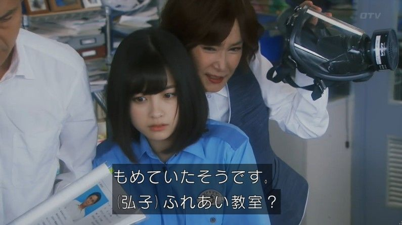 いきもの係 4話のキャプ156