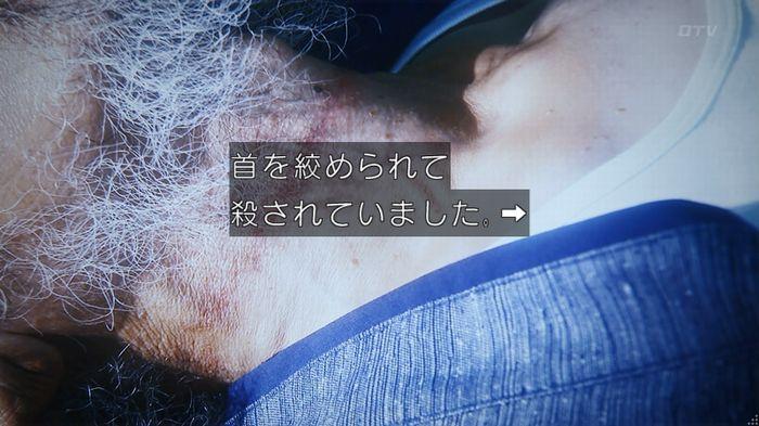 7話のキャプ234
