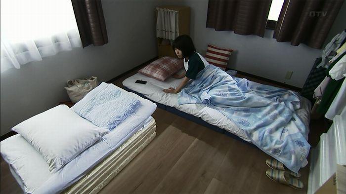ウツボカズラの夢4話のキャプ67