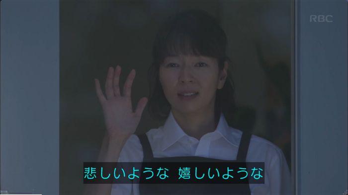 監獄のお姫さま 5話のキャプ157
