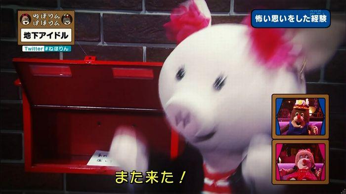 ねほりん 地下アイドル後編のキャプ104