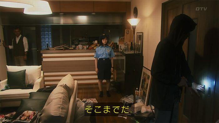 いきもの係 3話のキャプ651