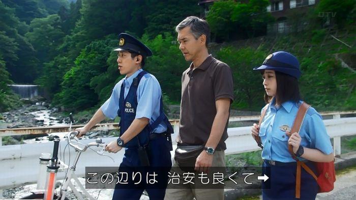 警視庁いきもの係 9話のキャプ209