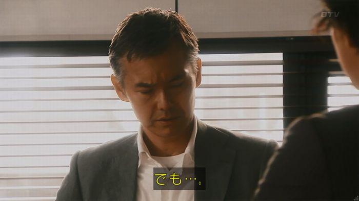 いきもの係 2話のキャプ414