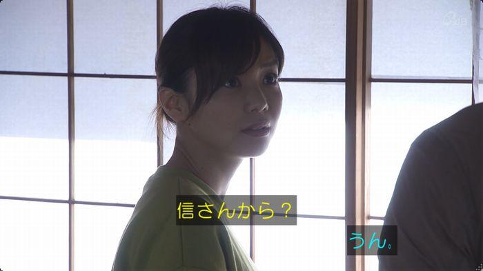 奪い愛 最終回のキャプ694