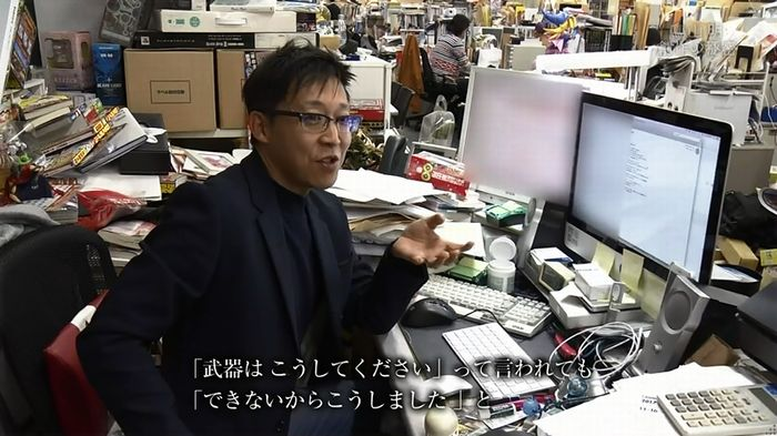 NHKドラクエSPのキャプ220