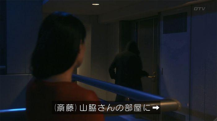いきもの係 3話のキャプ367