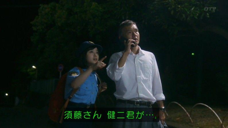 いきもの係 4話のキャプ668