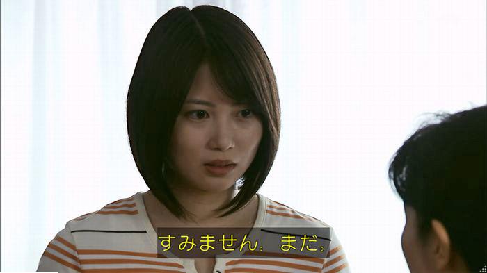 ウツボカズラの夢7話のキャプ250