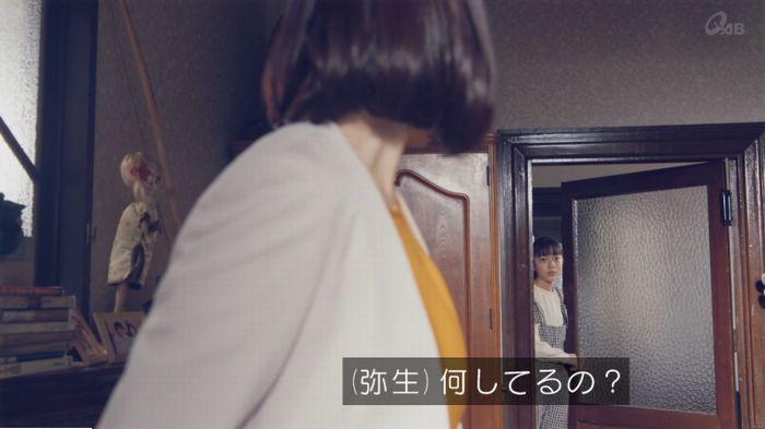 家政婦のミタゾノ 5話のキャプ267