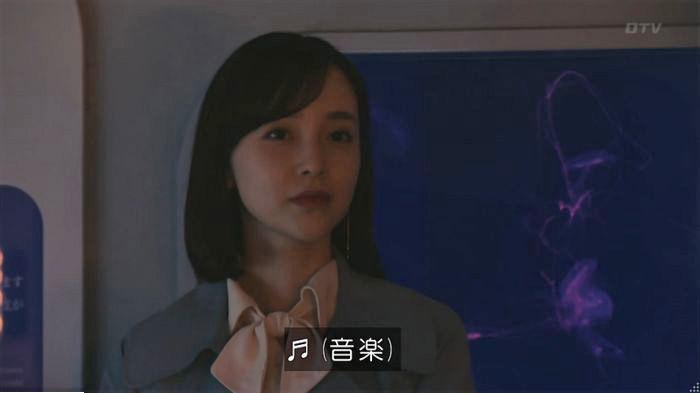 海月姫のキャプ462