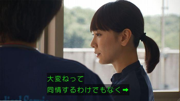 コード・ブルー最終回後編のキャプ94