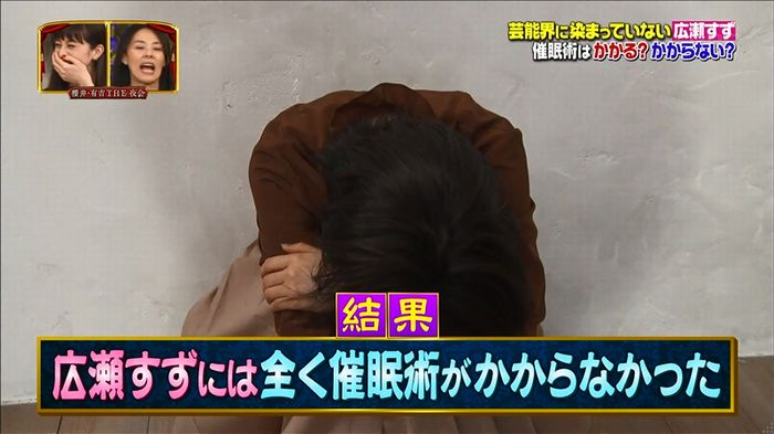 櫻井・有吉THE夜会のキャプ127