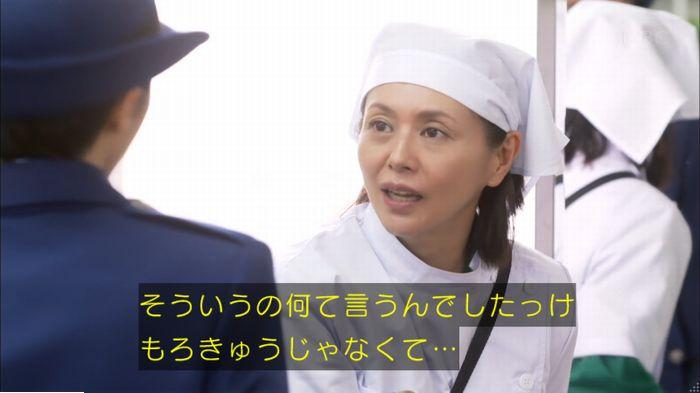 監獄のお姫さま 6話のキャプ87