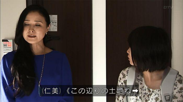 ウツボカズラの夢1話のキャプ366