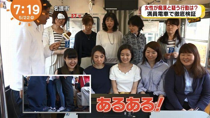 めざましTV 痴漢のキャプ45