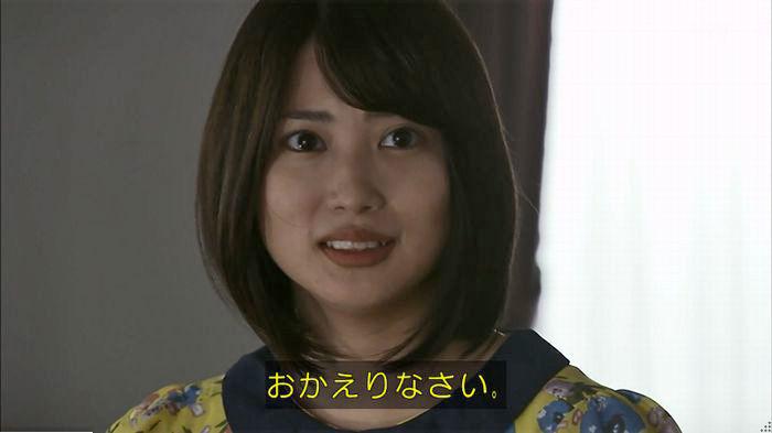 ウツボカズラの夢7話のキャプ391