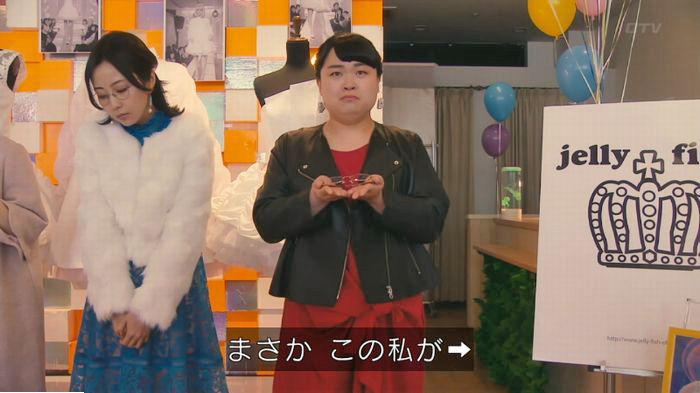 海月姫7話のキャプ665