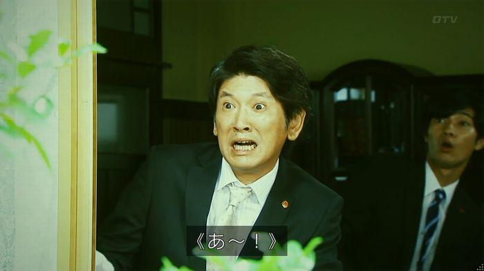 警視庁いきもの係 8話のキャプ578