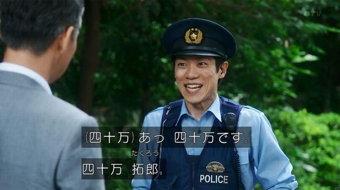 いきもの係 2話のキャプ120