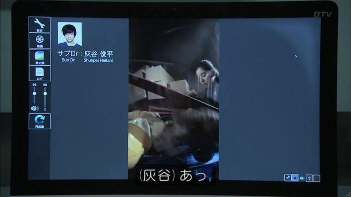 コード・ブルー6話のキャプ325